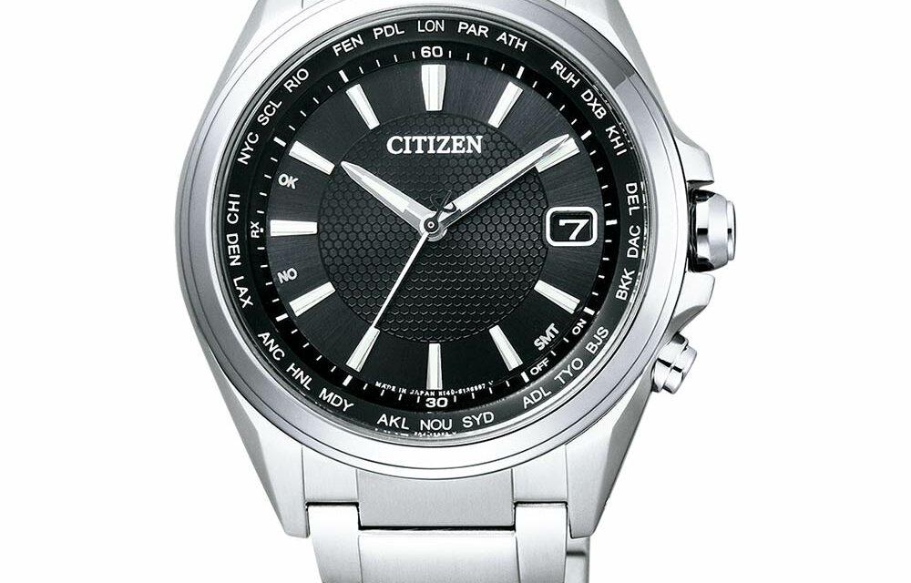 Funkuhr Citizen CB1070-56E